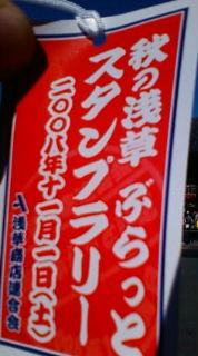 200811183556 (3).jpg