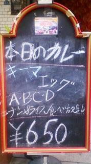 20081216140619.jpg